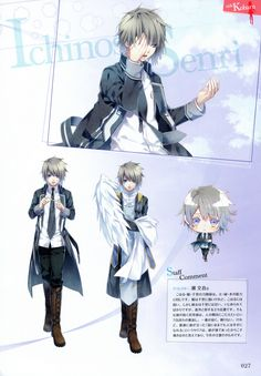 NORN9 ~Norn + Nonette~, Ichinose Senri, NORN9 ~Norn + Nonette~ Official Fan Book, Otomate