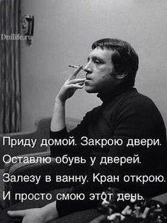 <<Владимир Высоцкий>>