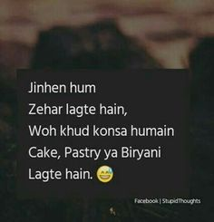 Hindi Quotes, Qoutes, Funny Quotes, Weird Facts, Crazy Facts, Funny Bunnies, Attitude Quotes, Urdu Poetry, Funny Pictures