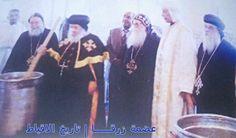 صورة ترجع لعام 2004 ويظهر فيها قداسة البابا شنودة الثالث يقوم بتقليب المواد لاعداد الميرون