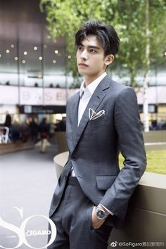 Hot Korean Guys, Cute Korean, Handsome Korean Actors, Handsome Boys, Male Clothes, F4 Boys Over Flowers, Asian Male Model, Song Wei Long, Asian Men Hairstyle