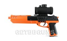 M39GL AIRSOFT SPRING BB PISTOL - Products - Get BB Guns - Airsoft Guns, BB Guns, Rifles, Pistols, Airsoft Accessories and Gun Equipment