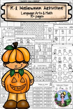 With Halloween right around the corner, what better way to celebrate (while still learning) than with these language arts and math activities! Over 50 pages of black and white printables along with 2 colorful Halloween centers are included in this bundle. Students can work independently or in small groups while still learning kindergarten and 1st grade skills.