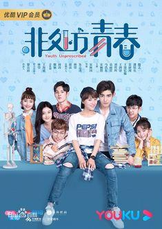 Korean Drama List, Korean Drama Movies, Drama Funny, Drama Memes, Drama Korea, Ma Hao Dong, Chinese Tv Shows, Age Of Youth, Chines Drama