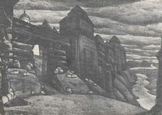 Roerich. City wall 1909