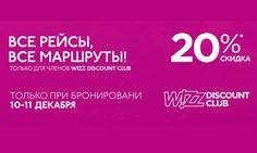 # WizzAir