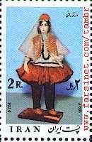Persian Iranian Stamps - Persian Women Regional Costumes