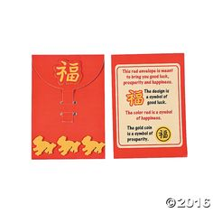 Chinese New Year Red Envelope Craft Kit - OrientalTrading.com