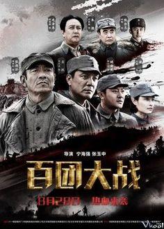 Phim Bách Đoàn Đại Chiến