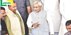 बिहार: विधायकों को अगले साल से नहीं मिलेगा गिफ्ट, नीतीश ने लगाई रोक http://www.haribhoomi.com/news/bihar/patna/after-gifts-to-mlas-kicks-up-row-nitish-stop-it/39053.html