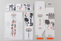 Pamplet Design, Japan Design, Label Design, Cover Design, Layout Design, Branding Design, Logo Design, Package Design, Chinese Design