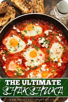 Easy Family Dinners, Easy Healthy Dinners, Healthy Recipes, Vegetarian Recipes, Brunch Recipes, Breakfast Recipes, Dinner Recipes, Dessert Recipes, Shakshuka Recipes