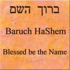 "blog post ""Baruch HaShem"" by marissabaker.wordpress.com"