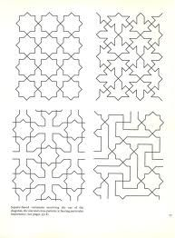 Resultado de imágenes de Google para http://www.patterninislamicart.com/ia/l/pia_017.jpg