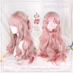 Japanese Sweet Lolita Harajuku Pink Red Gradient Cosplay Daily Curly Fairy Wig #Unbranded