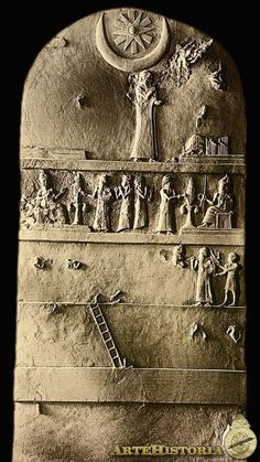 Sumerian stele of Ur Nammu. Ur is where Abram was told by God to leave, later God changed his name to Abraham.