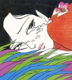 Pretty Art, Cute Art, Aesthetic Art, Aesthetic Anime, Manga Art, Anime Art, Arte Inspo, Illustration Manga, Illustrations