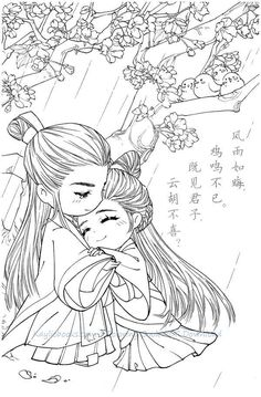 Instant Download tatacat Chinese Anime Portrait Coloring Book PDF!High quality images fit on A5 paper. Over 200 printable coloring books available #chinese #gugeli #coloringbook #coloringpage #coloring #anime #mystica #aeppol #momogirl #koreacoloring #download #ebook #coloringpage #classic #tatacat Adult Coloring Pages, People Coloring Pages, Cute Coloring Pages, Coloring Books, Cartoon Styles, Cartoon Art, Gothic Anime Girl, Printable Coloring, Colorful Pictures