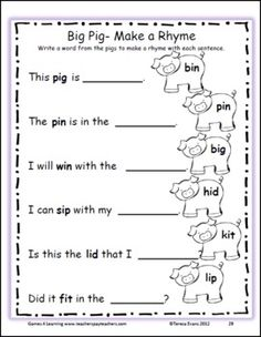 Short | Worksheets, Shorts and Phonics