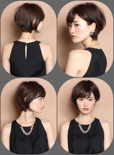 Bem na foto: 18 cortes para orientais Well in the picture: 18 cuts for oriental ⋆ From the Front to the Sea Related posts:Brilliant Ideas About Short Curly & Wavy Hair for trendy hair styles short girl makeup Pretty Hairstyles, Bob Hairstyles, Asian Short Hair, Asian Haircut Short, Asian Pixie Cut, Trendy Haircut, Asian Bangs, Haircut Bob, Haircuts For Fine Hair