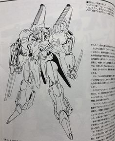 Zeta Gundam, Gundam Model, Mobile Suit, Model Kits, Tangled, Robots, Illustration, Anime, Movies