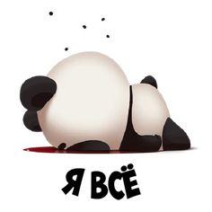 Smiley, Panda, Cartoon, Stickers, Humor, Funny, Cute, Pictures, Animals