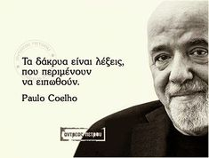 Advice Quotes, Wisdom Quotes, Love Quotes, Feeling Loved Quotes, Philosophical Quotes, Greek Quotes, Great Words, Its A Wonderful Life, English Quotes