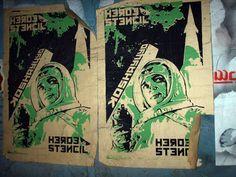 """Cosmonauta"" Serigrafia sobre papel 2 Colores 2008"