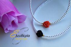 Βραχιόλια με πέρλες Beaded Necklace, Blog, Handmade, Jewelry, Beaded Collar, Hand Made, Jewlery, Pearl Necklace, Jewerly
