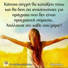 Positive Quotes, Motivational Quotes, Greek Quotes, Picture Quotes, Life Is Good, Positivity, Messages, Feelings, My Love