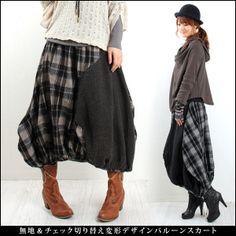 balloon skirt Inspiration (Japan)