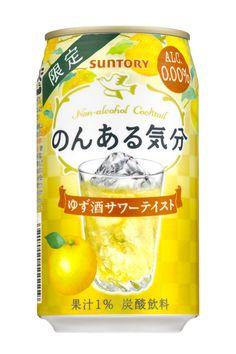 Suntory - のんある気分 ゆず酒サワーテイスト