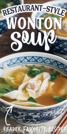 Wonton Soup Broth, Asian Recipes, Healthy Recipes, Chinese Soup Recipes, Fodmap, Homemade Chinese Food, Shrimp Wonton, Wonton Recipes, Asian Soup