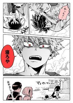 由 (@chiyuri1022) さんの漫画   123作目   ツイコミ(仮)