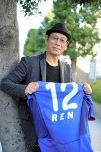 J1徳島サポの大杉漣さん、アウェー甲府戦にも駆けつける : footballnet【サッカーまとめ】