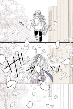 Touken Ranbu, Twitter Sign Up, Anime Art, Thankful, Sword, Manga, Illustration, Manga Anime, Manga Comics