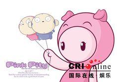 pink pity