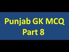 Punjab GK MCQ Part 8 - GK India Videos