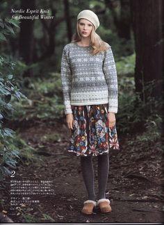 手編みの本 Vol.7 - 彩凤双翼 - 彩凤双翼 Knitting Books, Knitting Magazine, Poncho Sweater, Drops Design, Lace Skirt, Knit Crochet, Sweaters For Women, Hipster, Album