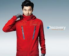 GONG YOO IN DISCOVERY EXPEDITION'S FALL 2013 ADS