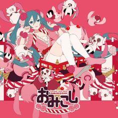 おみこし -Pinocchiop Tribute Album- ~ ピノキオピー, http://www.amazon.co.jp/dp/B00JTG5DC6/ref=cm_sw_r_pi_dp_7EF0tb0M5HAAR