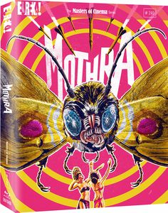 Japanese Monster Movies, Amazon Prime Free Trial, Face The Music, Horror Posters, Japanese Poster, Feature Film, Thriller, Cinema
