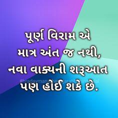 Gujarati quotes Gujarati Quotes, Senior Photos, Hindi Quotes, Calm, Senior Pictures, Senior Pics