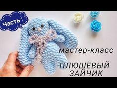 532 Besten Nähenhäckeln Kuscheltiere Und Co Bilder Auf Pinterest