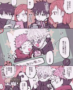 Anime Stories, Emo Boys, Manga, Marvel, Kawaii, Memes, Cute, Fictional Characters, Beautiful