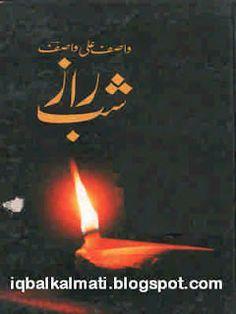Wasif Ali Wasif Poetry Book Sab e Raz Urdu Shayari Kutub Download