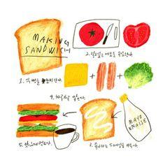 내맘대로샌드위치 #sandwich#brunch#recipe#recipeillustration#foodillustration by bonbonohri_
