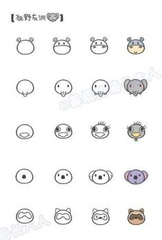 How to draw kawaii animal faces. How to draw kawaii animal faces. Kawaii Drawings, Doodle Drawings, Cute Drawings, Doodle Art, Small Drawings, Cute Easy Animal Drawings, Doodle Ideas, Disney Drawings, Easy Drawings For Kids
