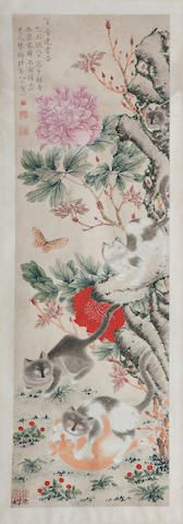 Cats at Play Chinese School, 19th century