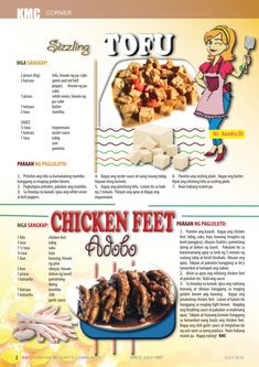 JULY 2018 Tofu, Dog Food Recipes, Corner, Butter, Beef, Meat, Dog Recipes, Butter Cheese, Steak